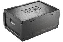 EPP-Box Vario Universal mit Deckel 71,50 l / 685 x 485 x 320 mm / schwarz